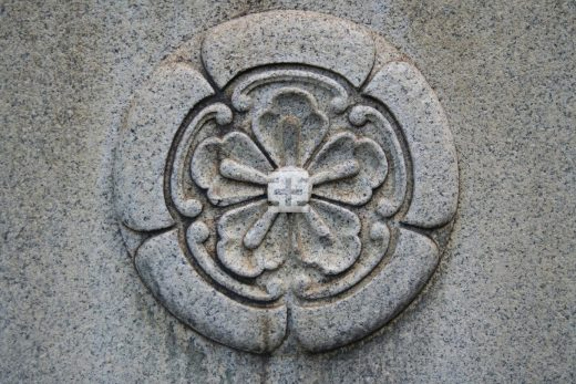 石彫家紋 写真 亞流