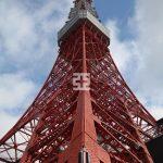 画像 東京タワー 亞流