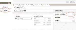 stockxpert日本語 報酬画面