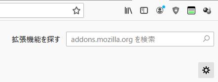 firefoxアドオン検索
