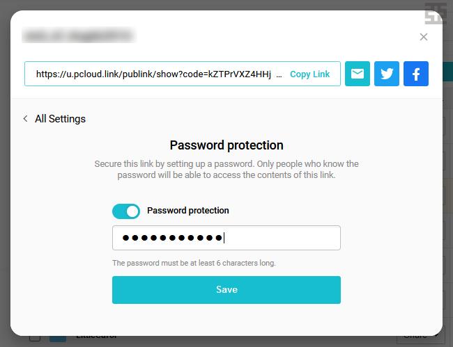 pCloud シェアしたフォルダ・ファイルにパスワードを設定する