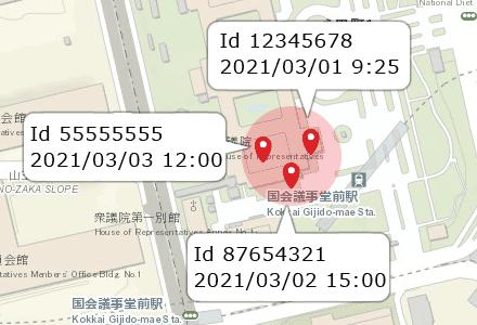 改定案:GPSマップ