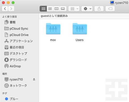 mac画面共有されているフォルダの表示